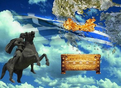 GREEK-MACEDONIA